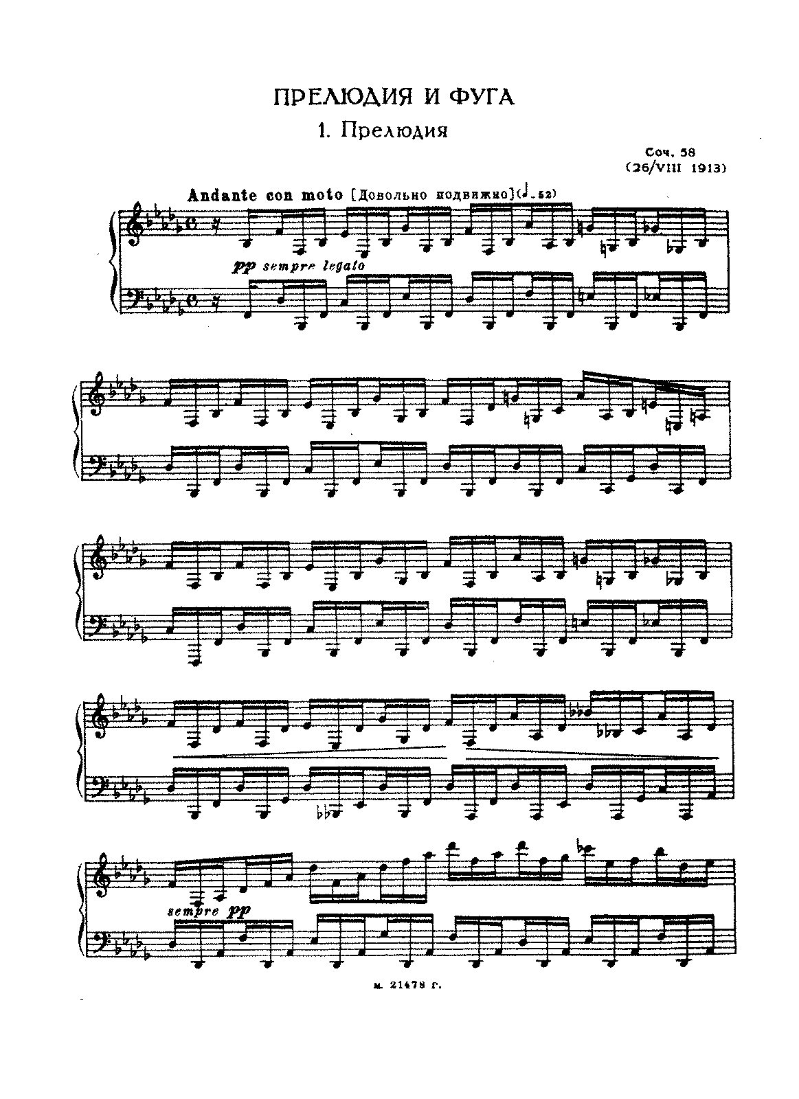 Ljapunov - Op.58 Prelude and Fugue.pdf
