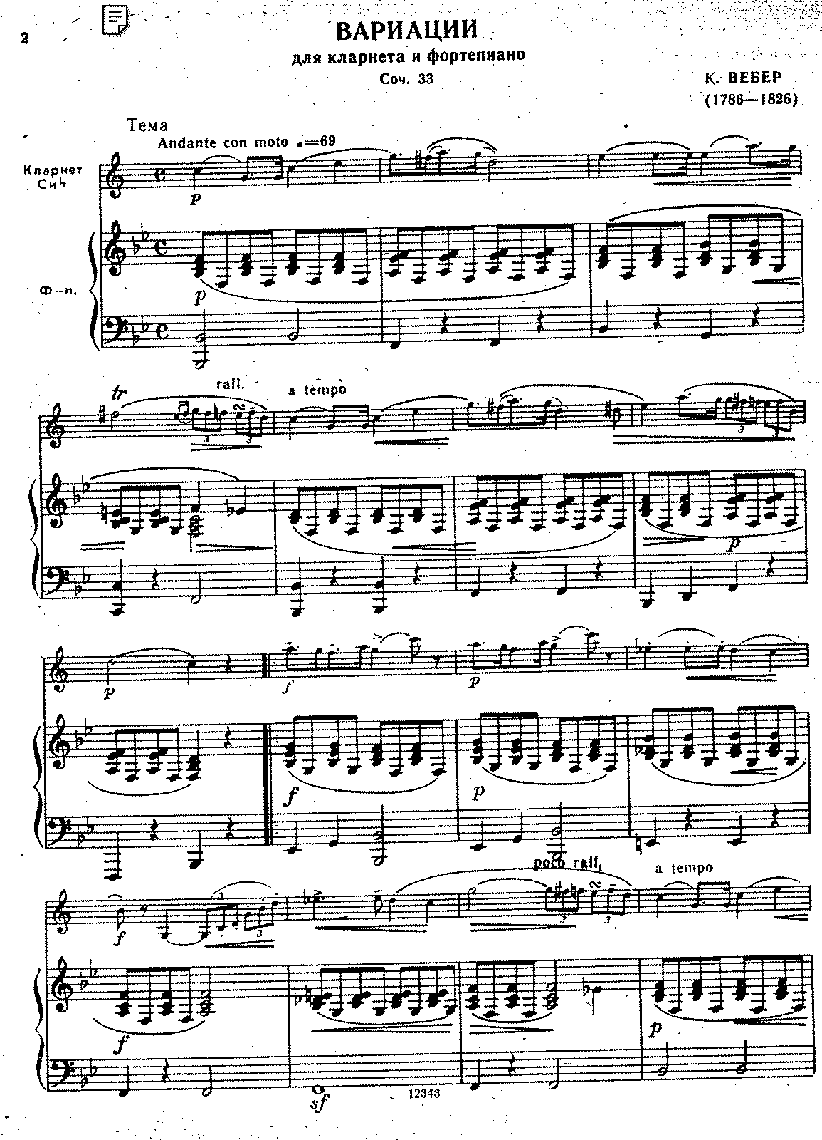 C.M. von Weber (1786-1826) Variations for Clarinet and Piano.pdf