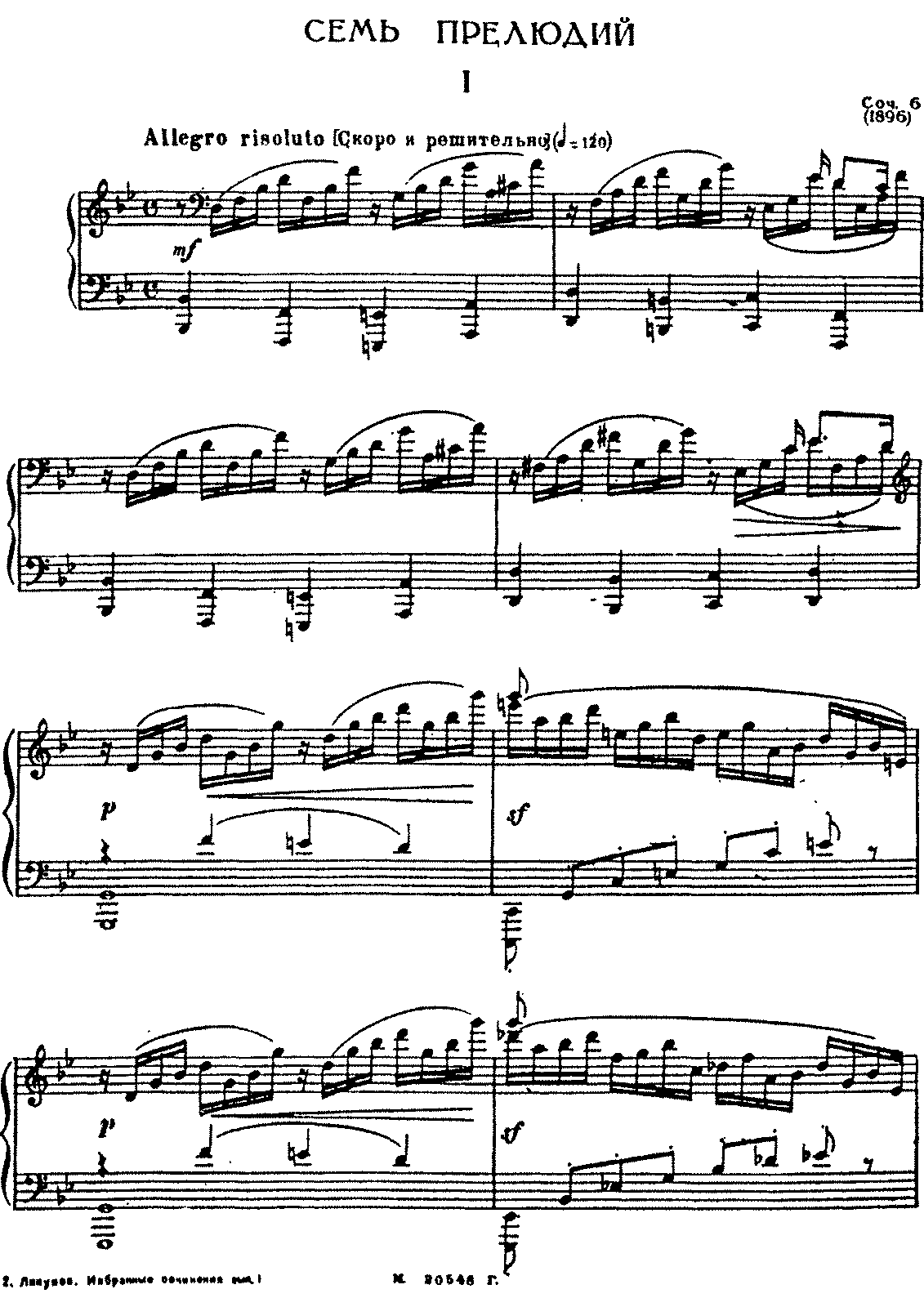Ljapunov - Op. 06 - Seven Preludes For Piano.pdf
