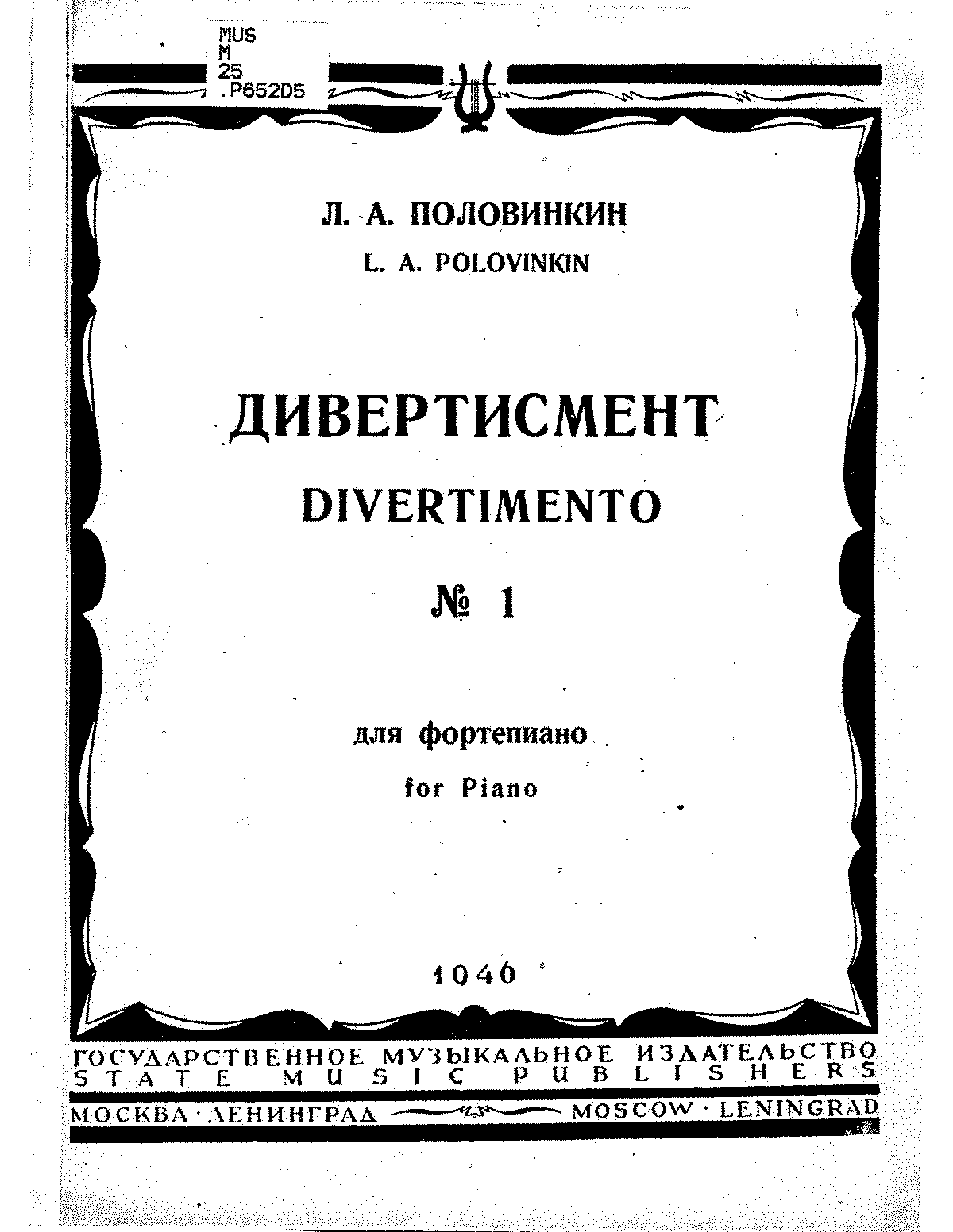 PMLP572609-Polovinkin Leonid - Divertissement No. 1 (1946).pdf