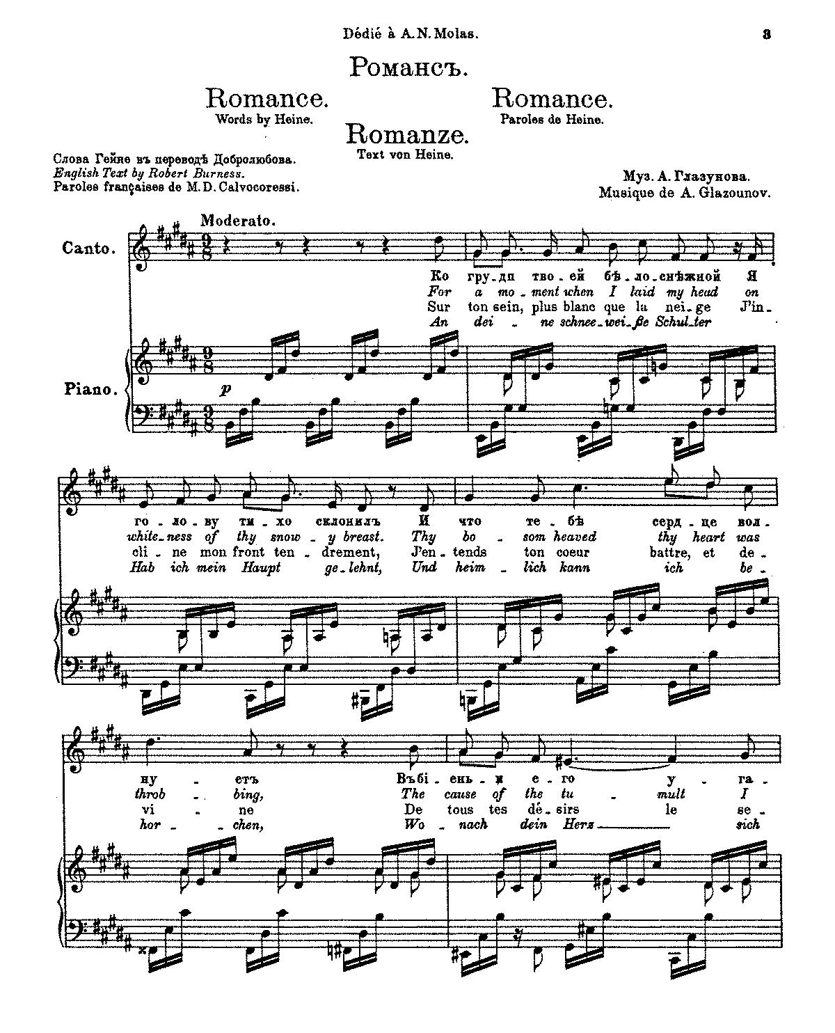 Free Sheet Music Public Domain: 5 Romances, Op.4 (Glazunov, Aleksandr)
