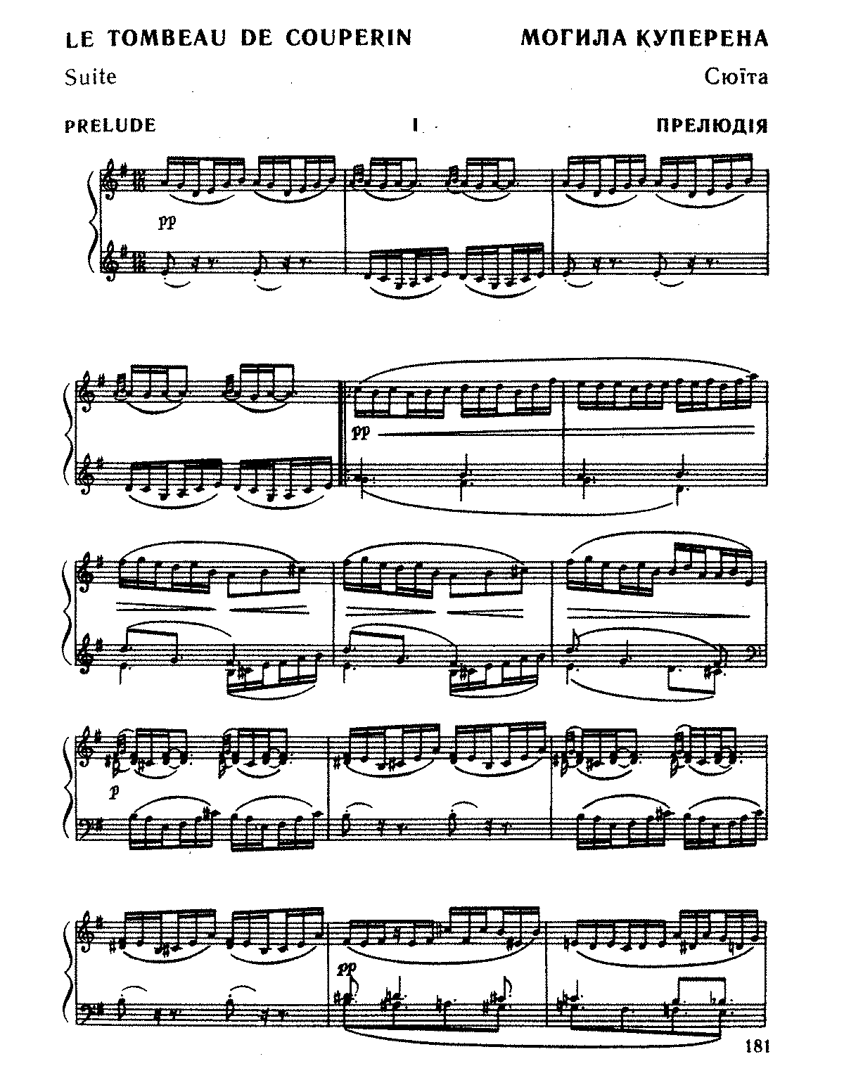 Ravel - Le Tombeau De Couperin.pdf