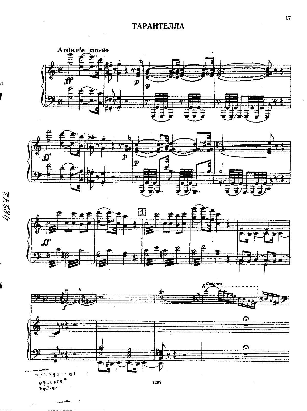 Popper - prelude and gavotte for cello and piano