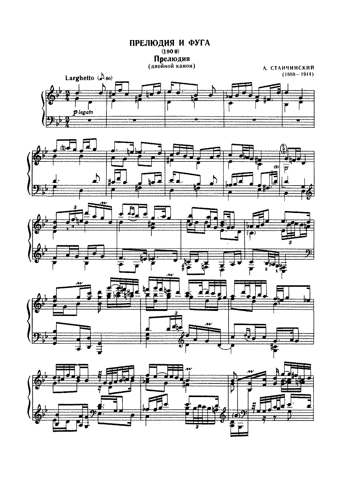 Stanchinsky - Prelude and Fugue.pdf