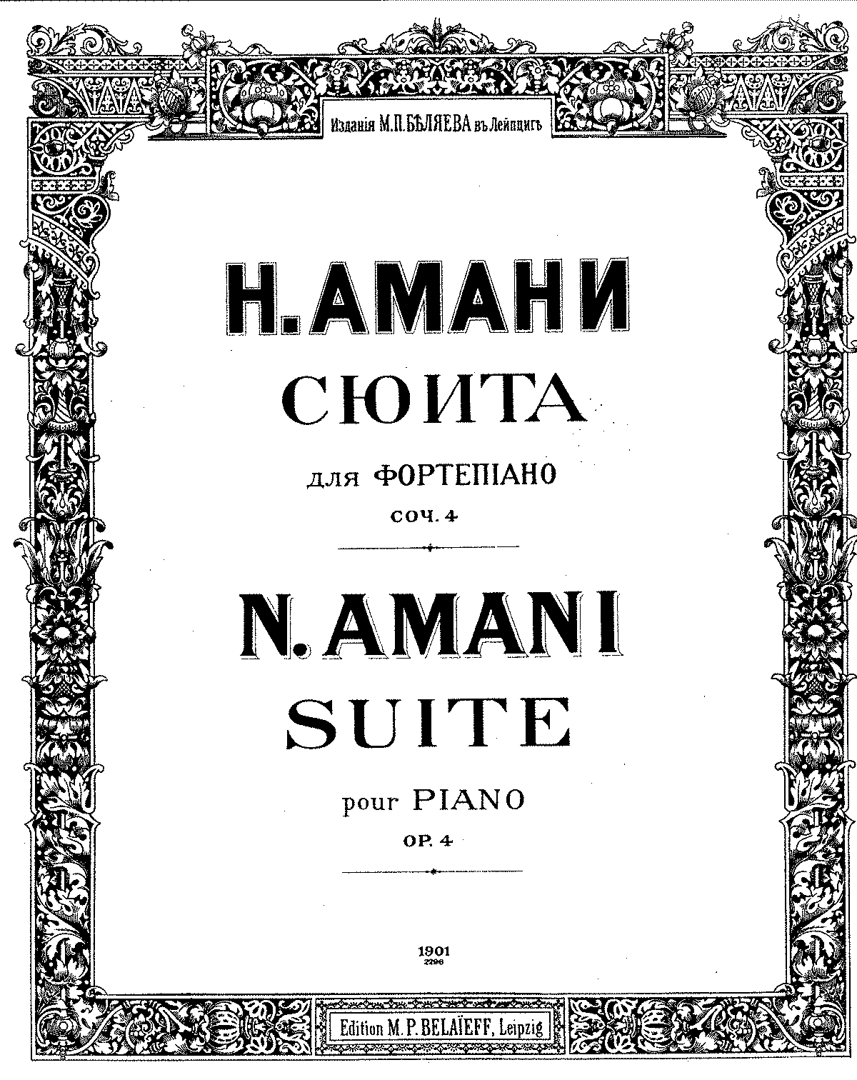 Amani - Op.4 - Suite for Piano.pdf