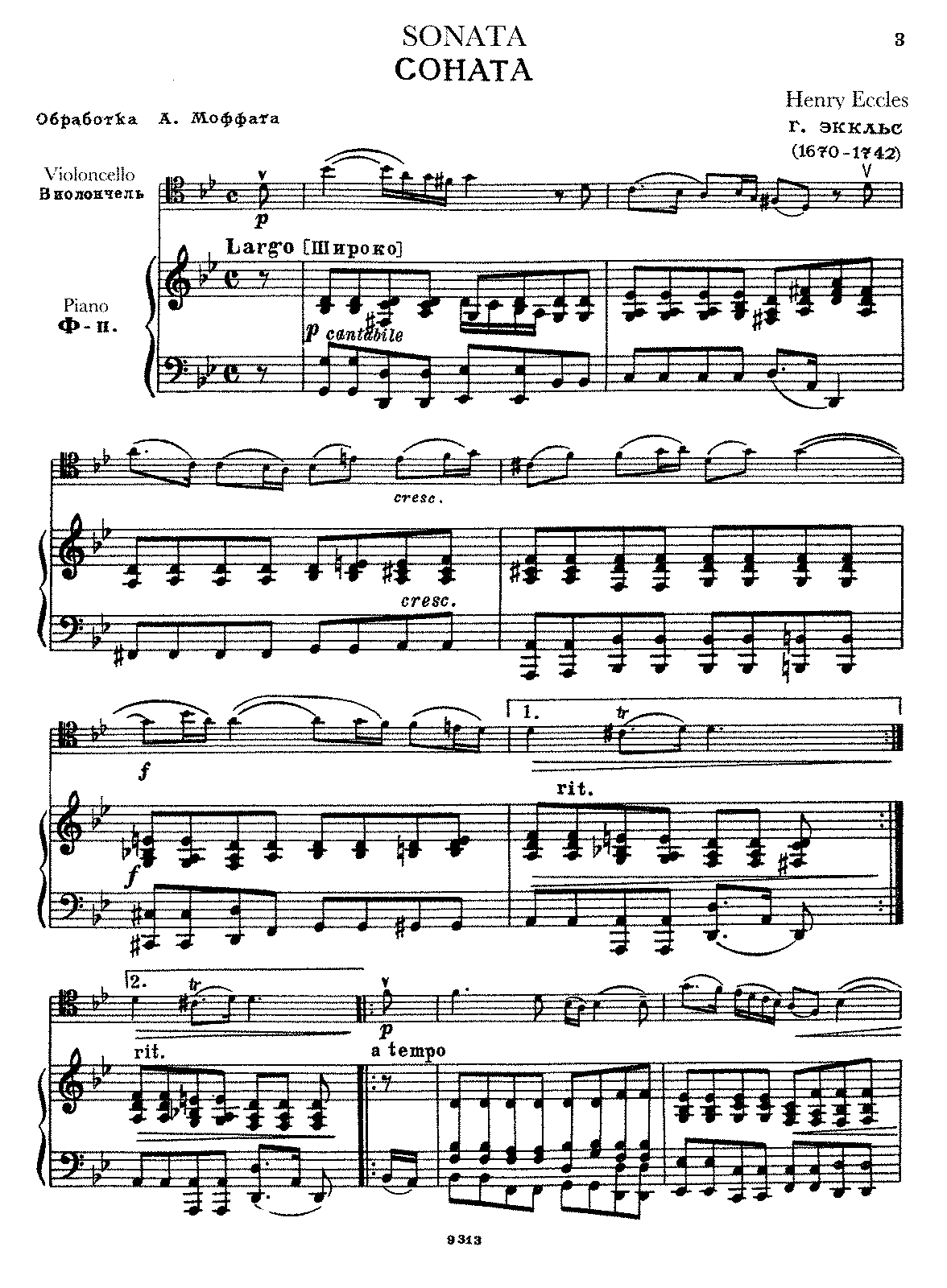 PMLP54156-Eccles - Sonata in G minor for Cello RUS clean piano.pdf