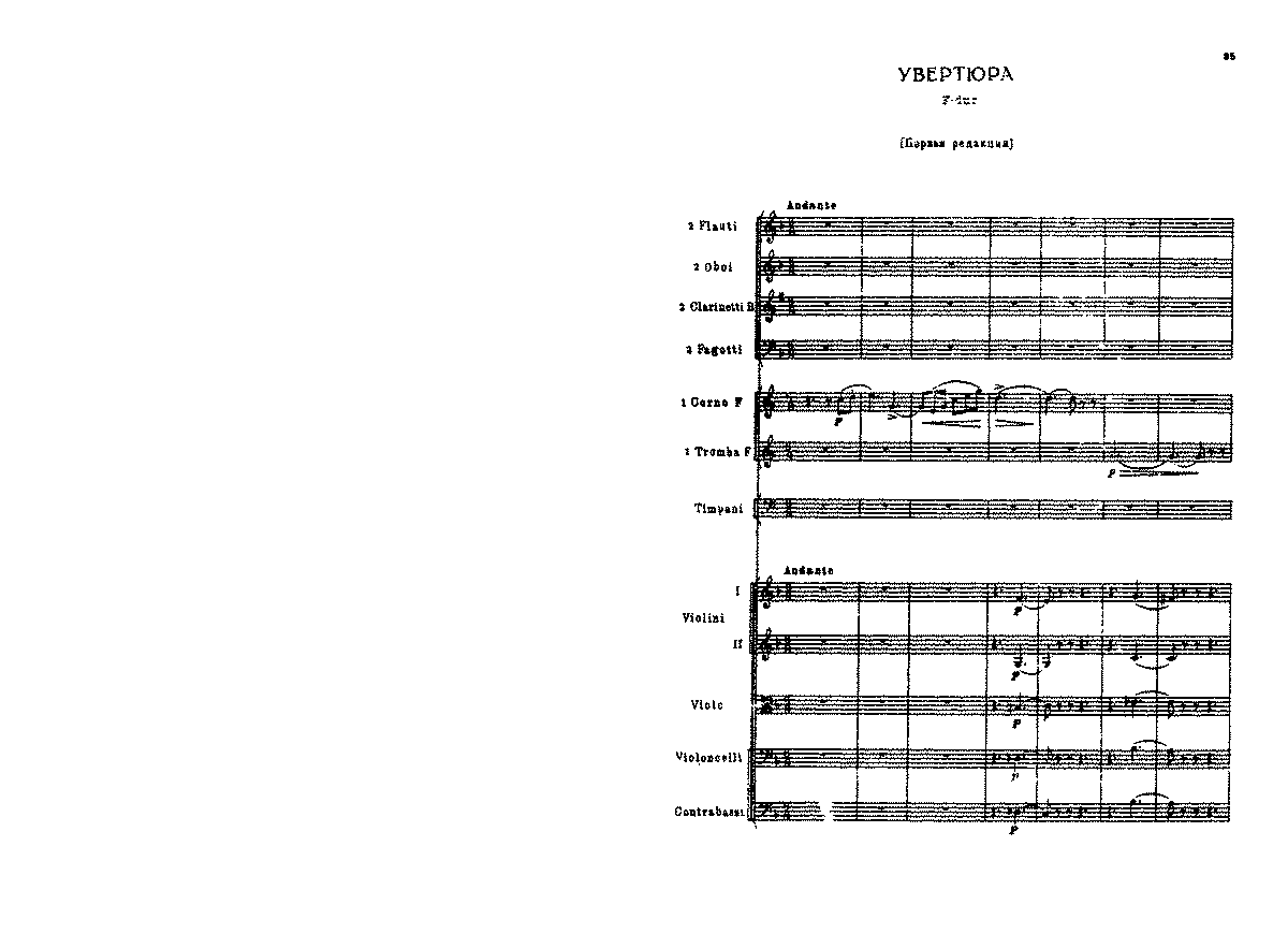 Tchaikovsky Overture in F major1.pdf