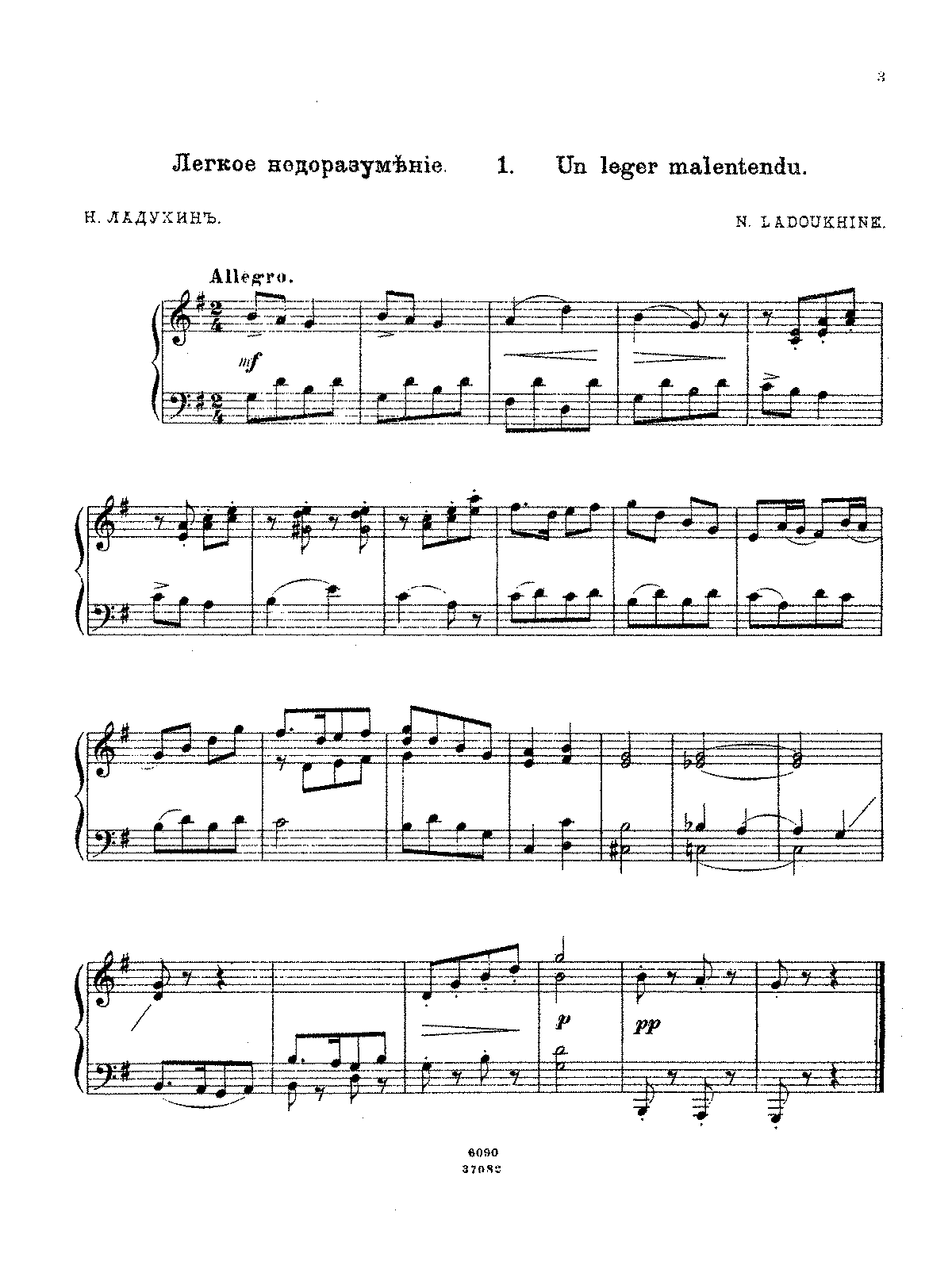 PMLP89007-Three Pieces from the Children's Repertoire.pdf