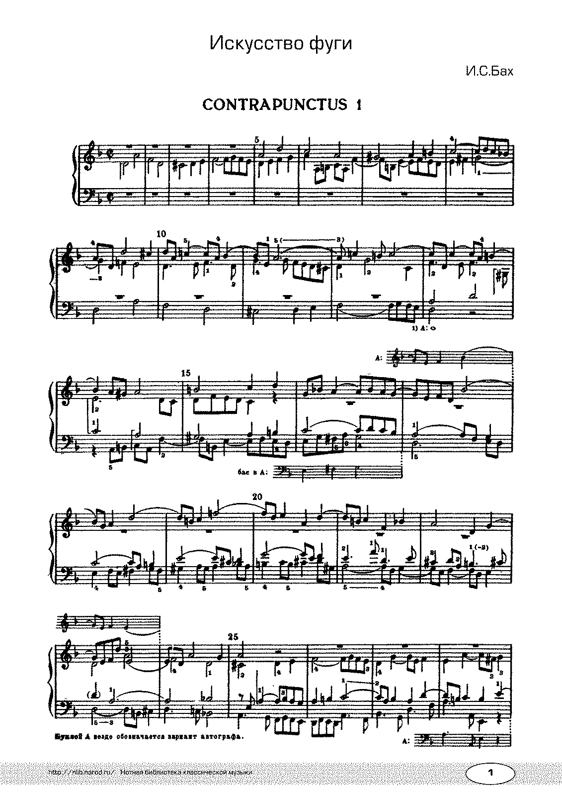 PMLP05843-Bach - Art of Fugue.pdf