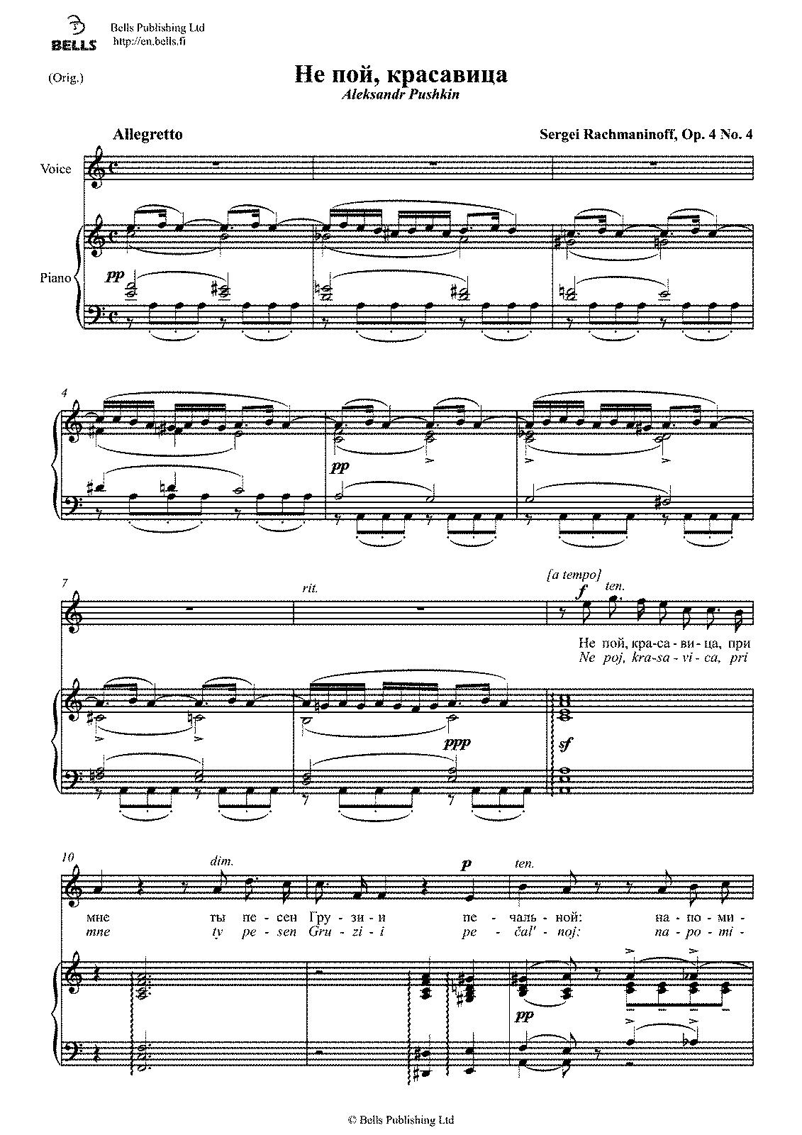 6 romances op4 rachmaninoff sergei imslppetrucci music selections hexwebz Choice Image