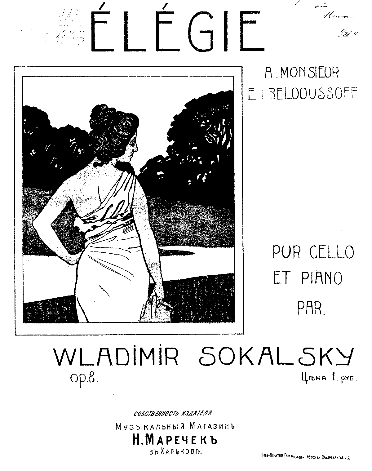 PMLP220591-Sokalsky - Elegie Op8 for cello and piano.pdf