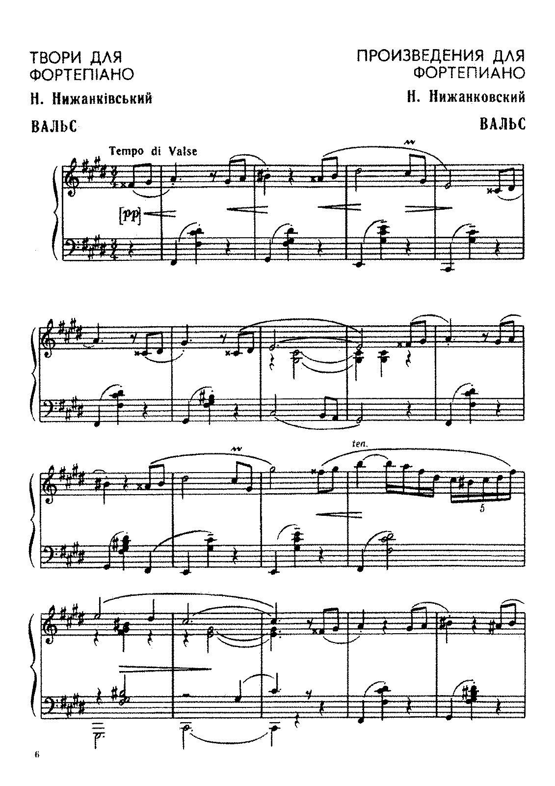 PMLP629910-Nizhankovsky, Nestor - Walz in C sharp minor.pdf