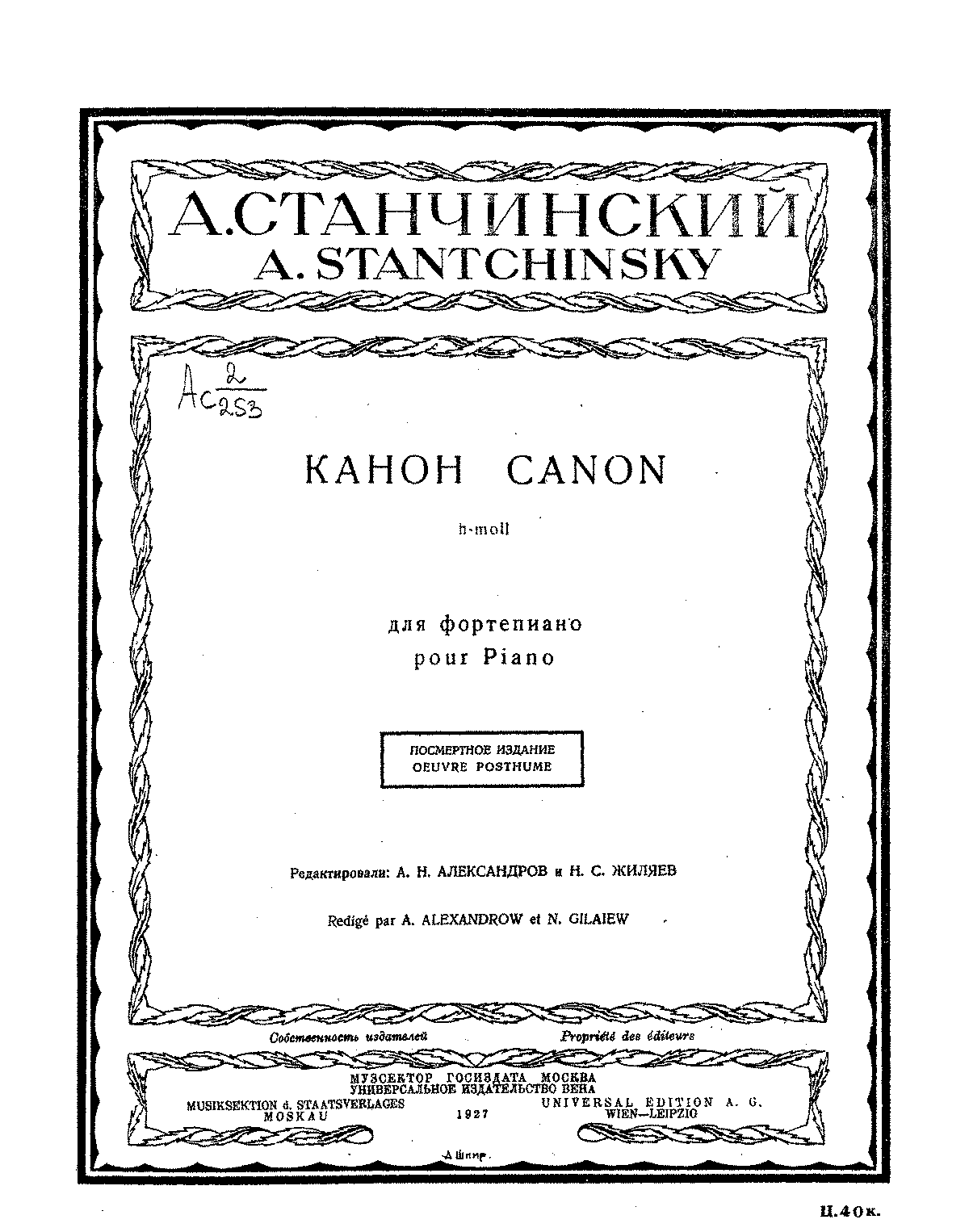 PMLP35926-Stanchinsky Canon in B minor.pdf