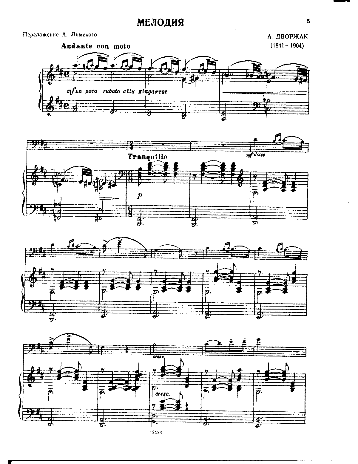 Dvorak-Limskov - Melody (cello and piano).pdf
