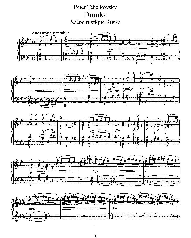 Free Sheet Music Public Domain: Dumka, Op.59 (Tchaikovsky, Pyotr)