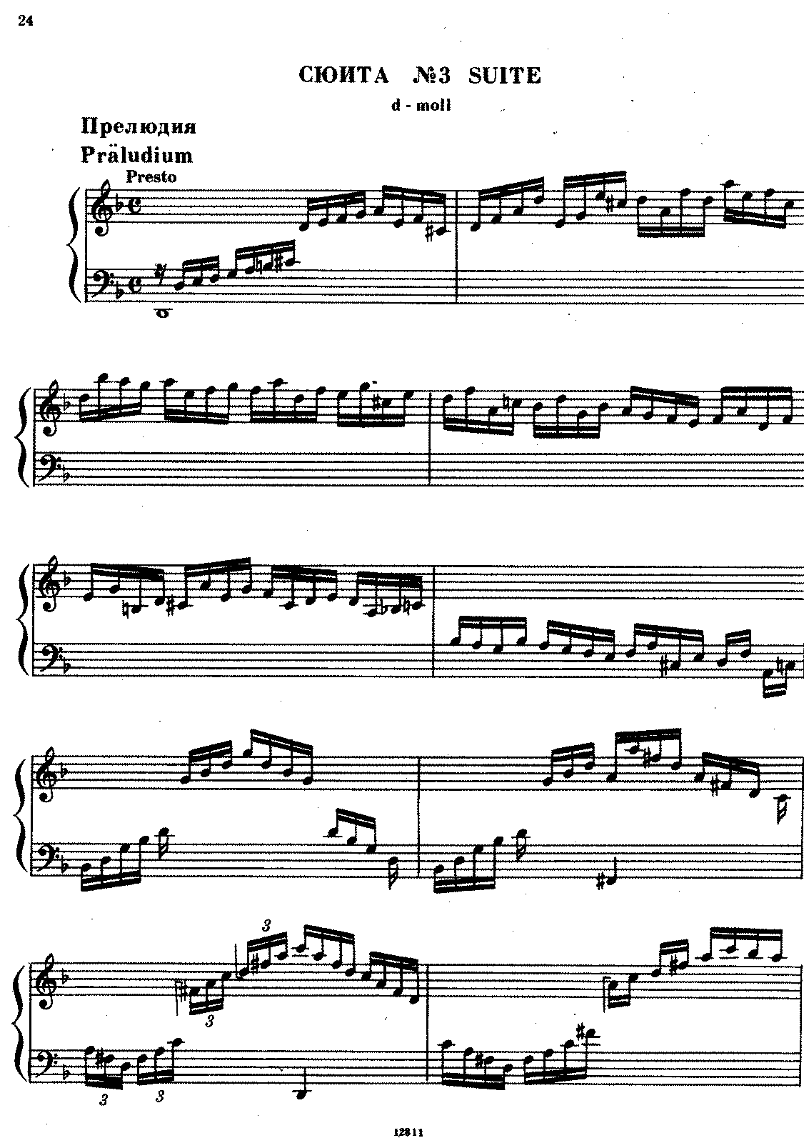 Handel - Suite No 3 in D minor.pdf