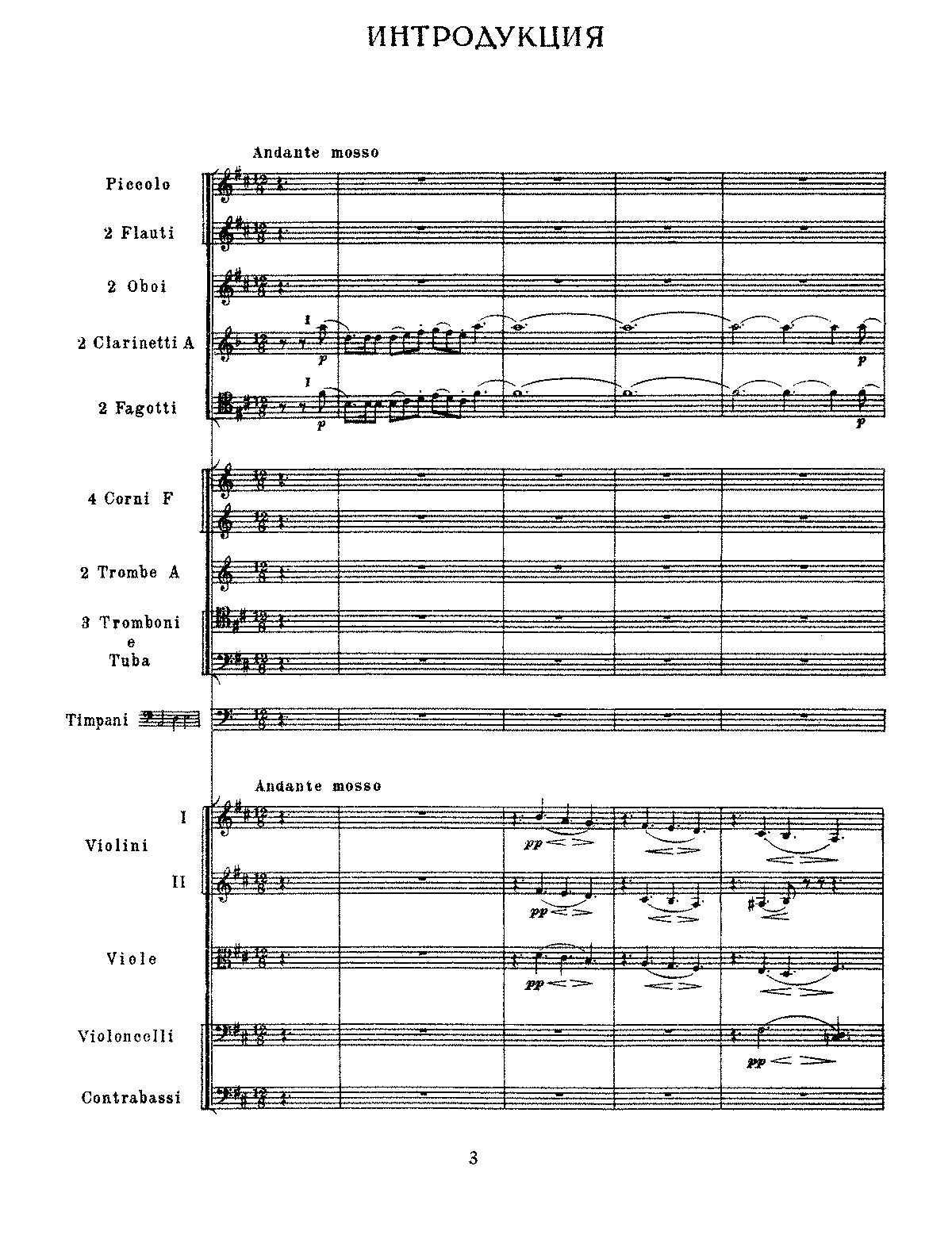 PMLP59849-Tchaikovsky - The Queen of Spades, Op. 68 - Prelude and Act I.pdf