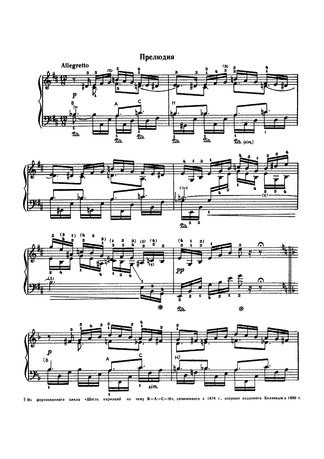 RimskyKorsakov - Prelude and Fugue on BACH.pdf