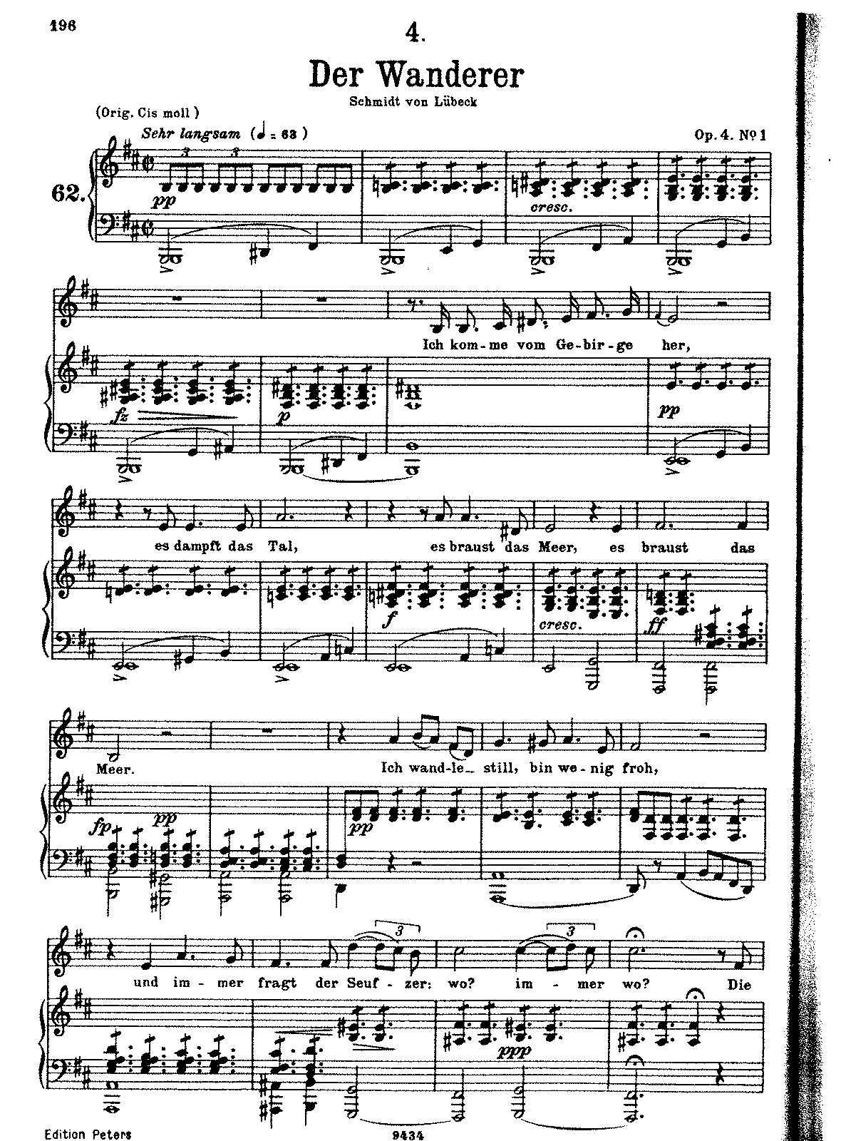 Schubert Wanderer