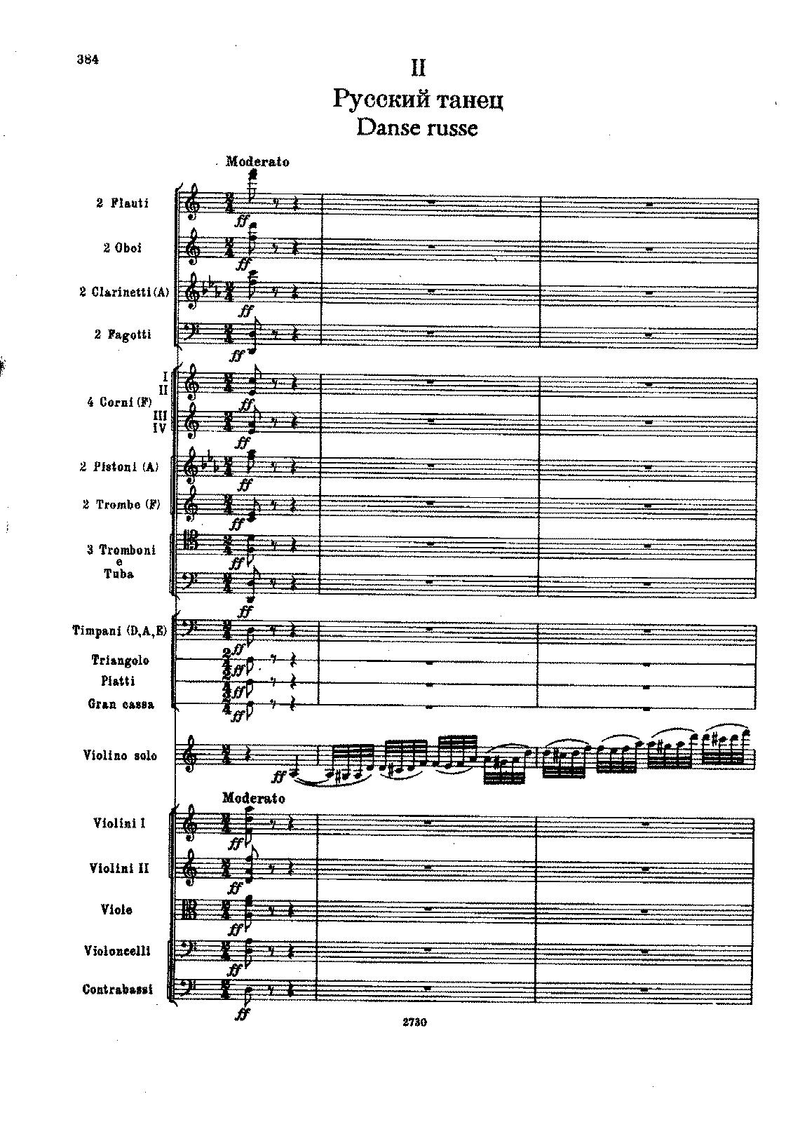 Swan Lake, No. 24: Mazurka - Score
