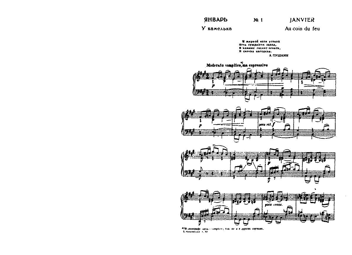 The Seasons, Op 37a (Tchaikovsky, Pyotr) - IMSLP/Petrucci Music