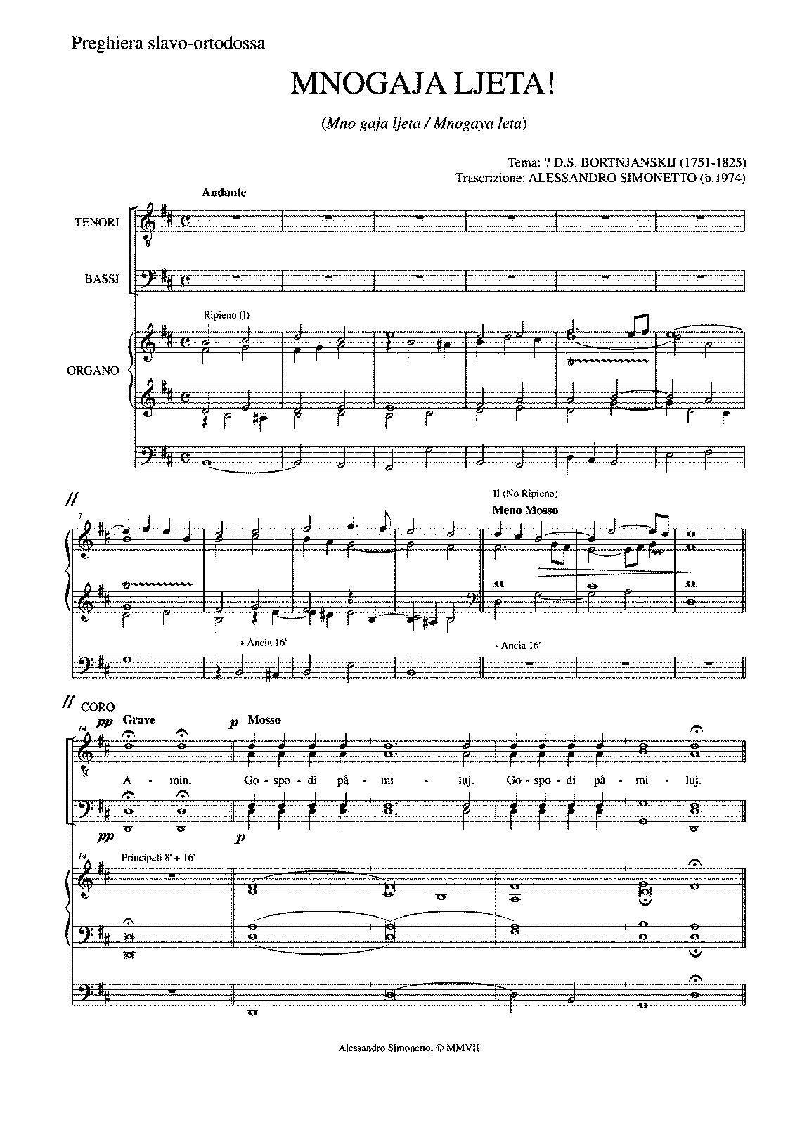 Mno gaja ljeta (Simonetto, Alessandro) - IMSLP/Petrucci Music