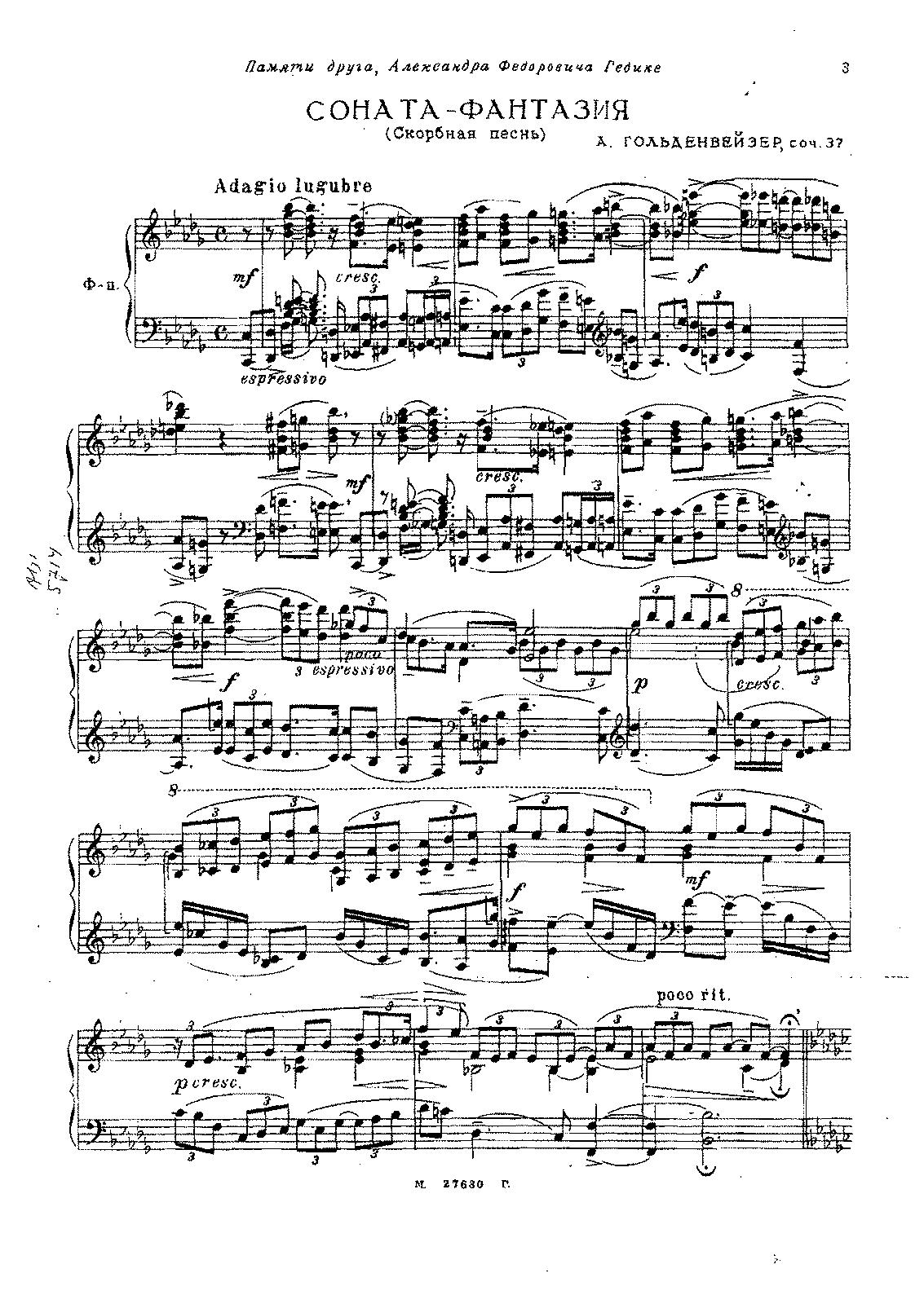 Gol'denvejzer, op, 37