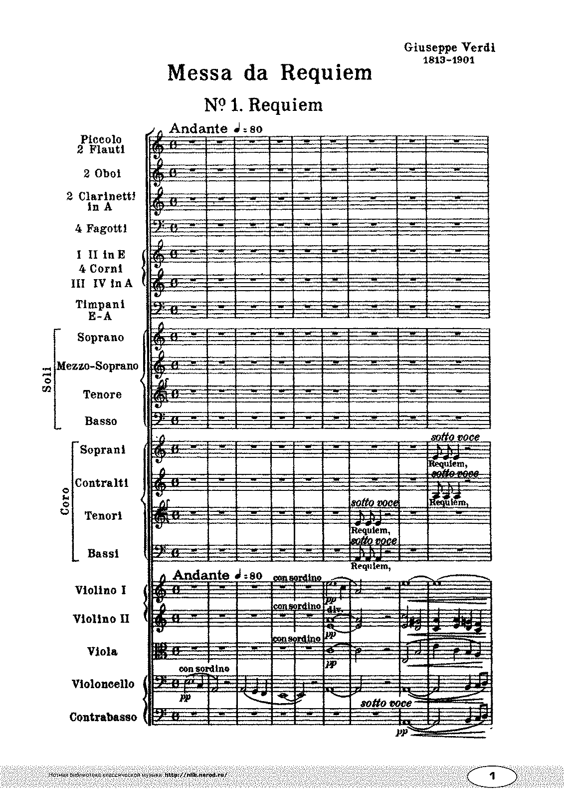 lacrimosa mozart requiem notes