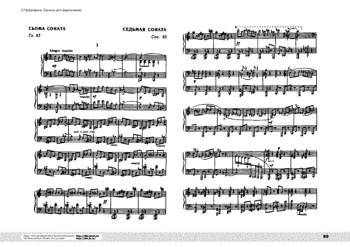 7 Years Piano Pdf file:pmlp04495-prokofiev, sergei - piano sonata, no. 7(op
