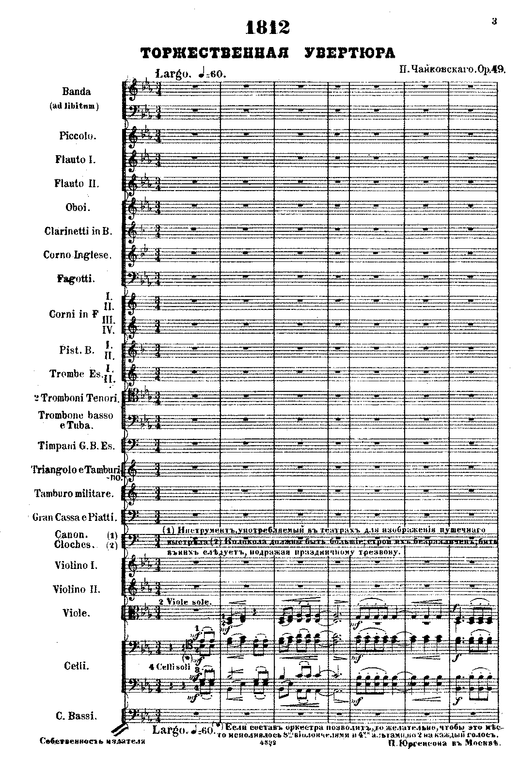 1812 OVERTURE FULL SCORE DOWNLOAD