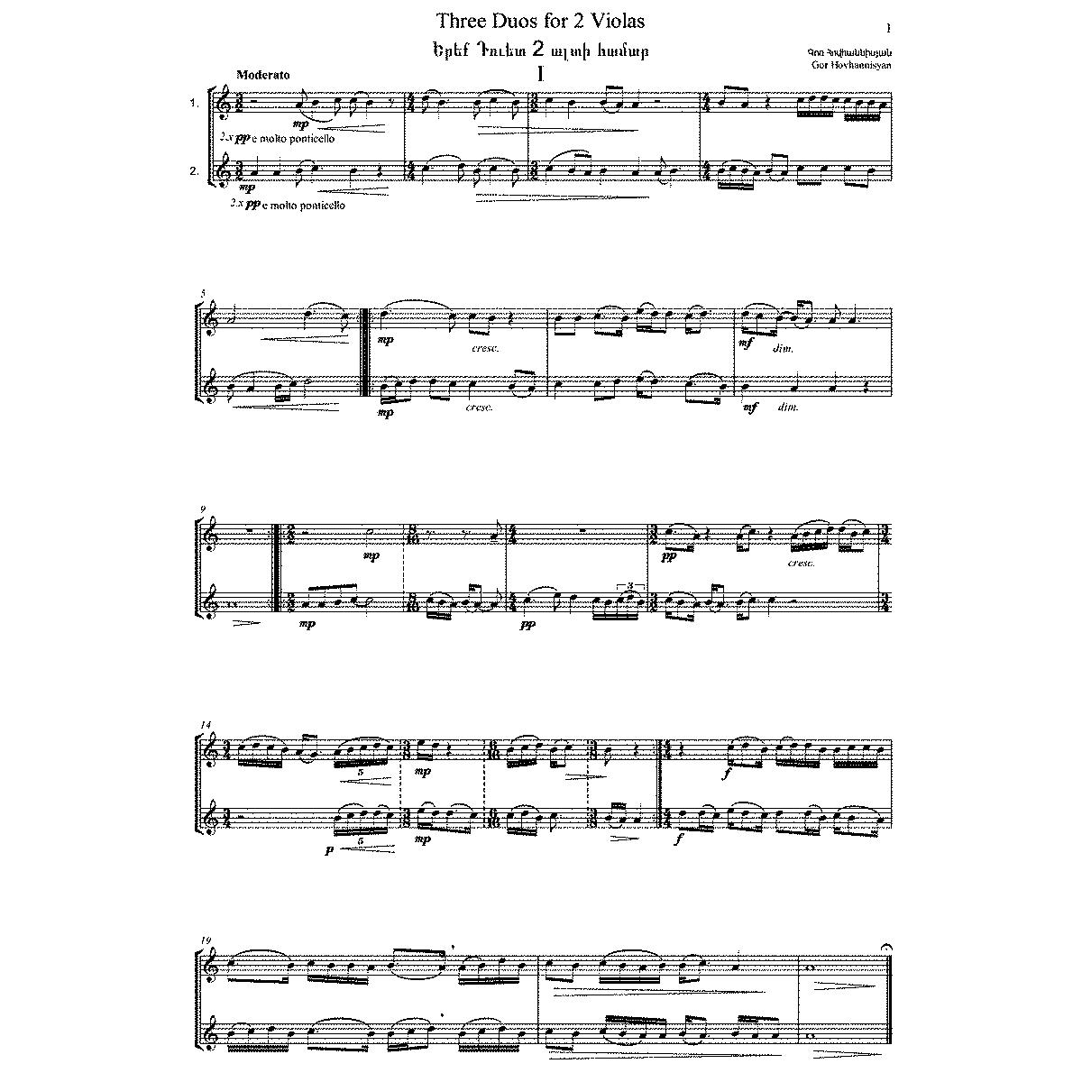 3 Duos for 2 Violas (Hovhannisyan, Gor) - IMSLP/Petrucci