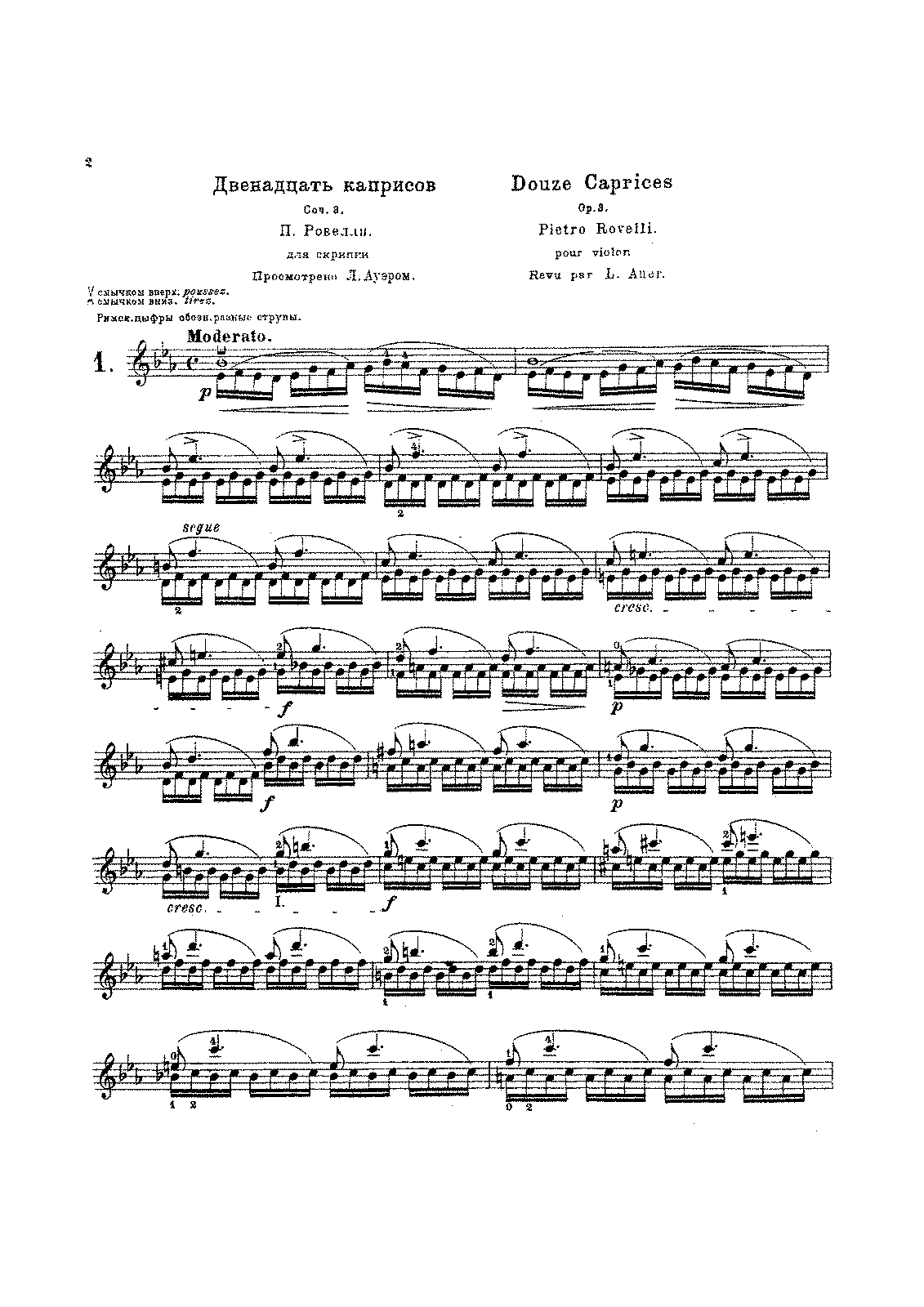 caprices op rovelli pietro petrucci music library  complete score