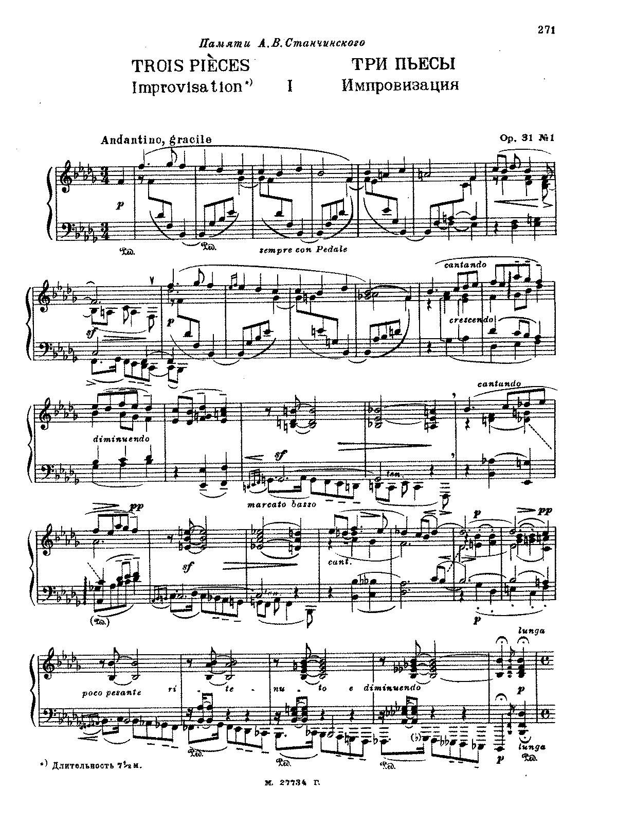 3 Morceaux, Op 31 (Medtner, Nikolay) - IMSLP/Petrucci Music Library