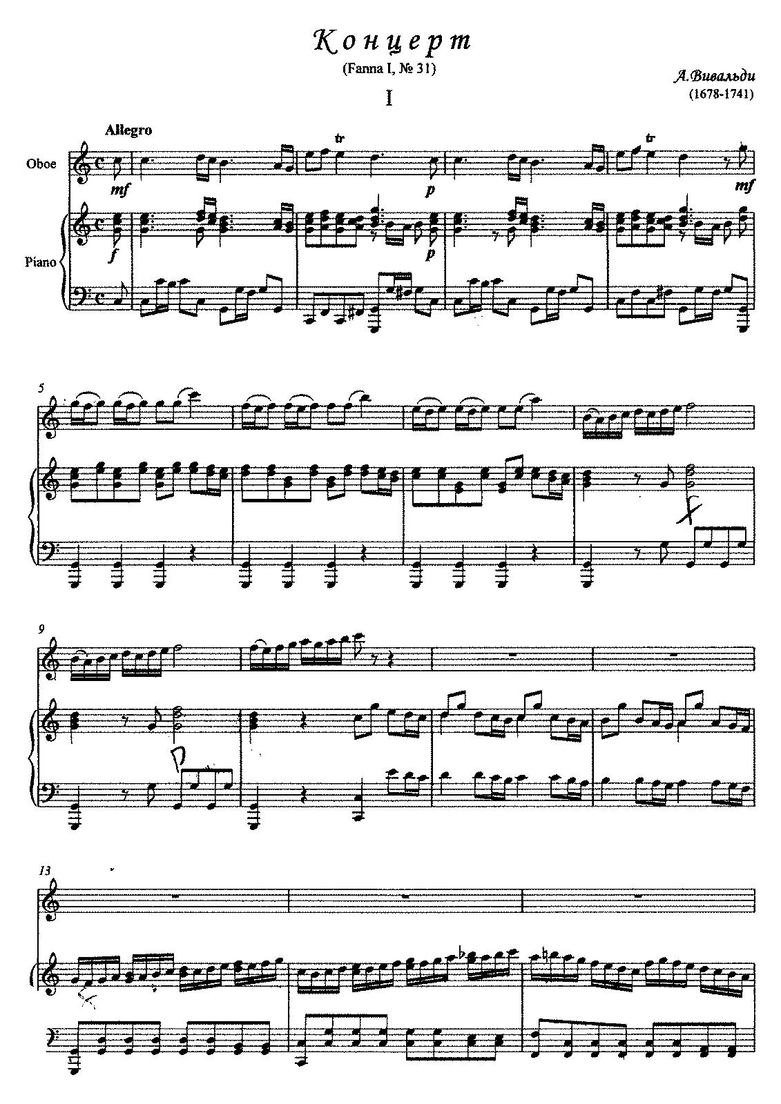 Concerto in F Oboe/Piano Reduction
