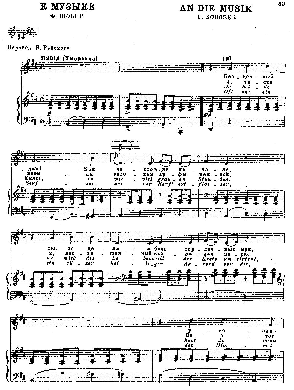 musical musik noten download